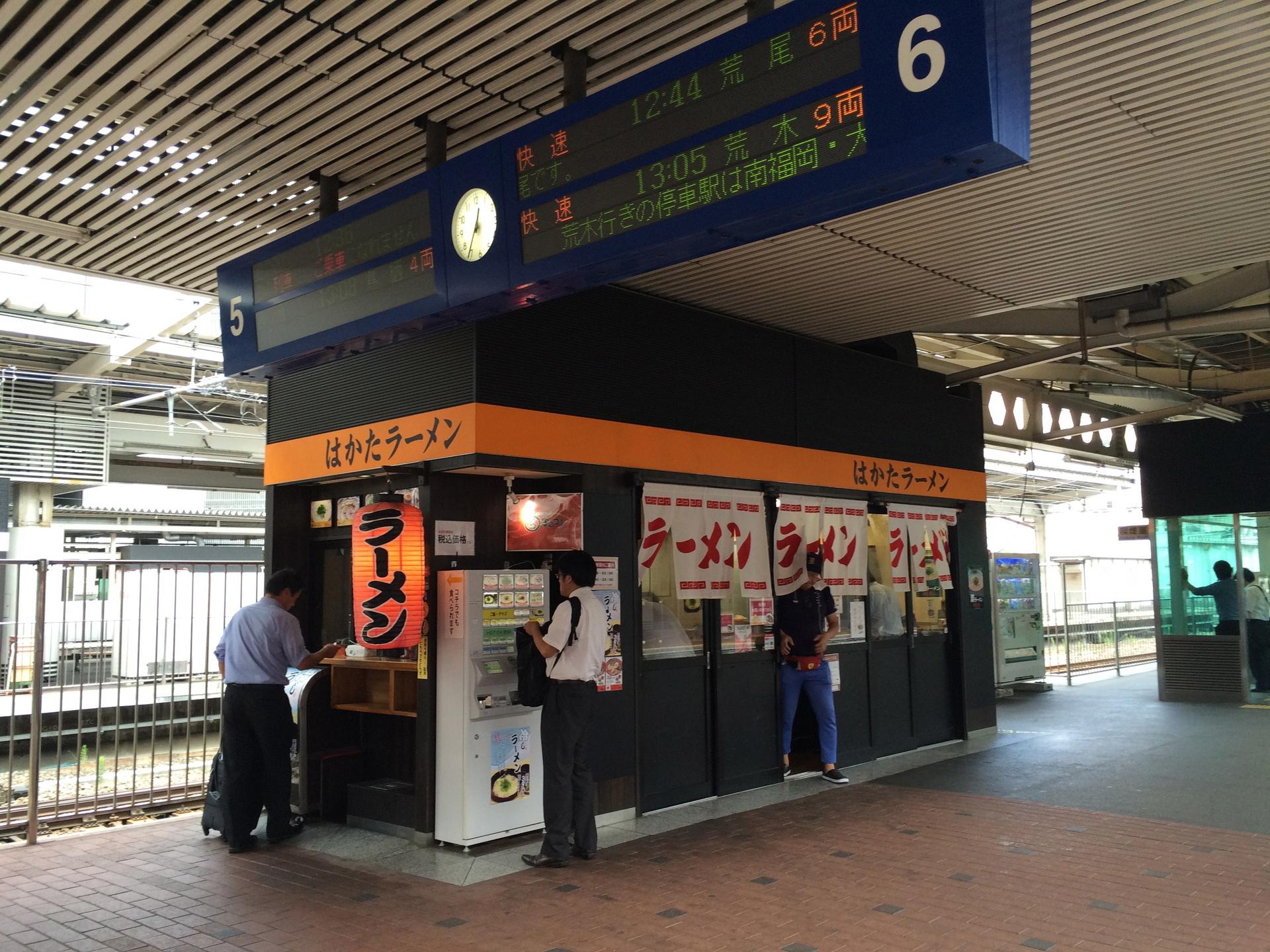 ラーメン 博多 駅